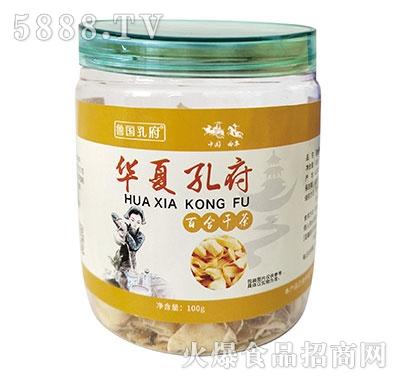 鲁国孔府百合干茶100g产品图