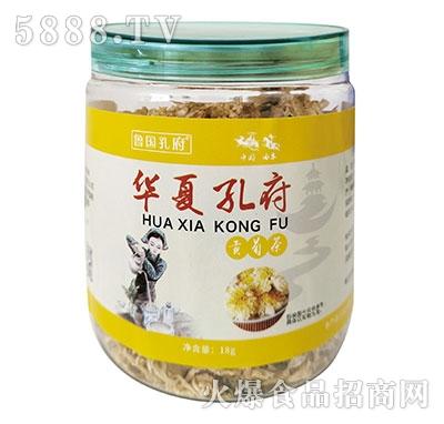 鲁国孔府贡菊茶18g产品图