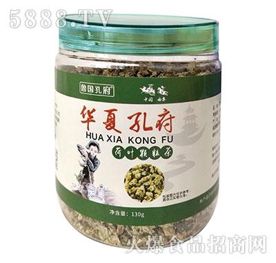 鲁国孔府荷叶颗粒茶130g产品图
