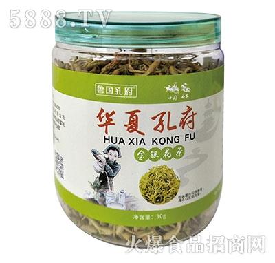 鲁国孔府金银花茶30g产品图