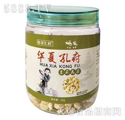 鲁国孔府茉莉花茶25g产品图