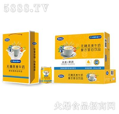 完达山无糖燕麦牛奶复合蛋白饮品240ml×16罐