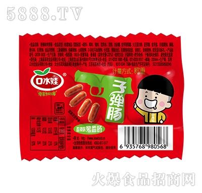 口水娃子弹烤香肠香辣味产品图