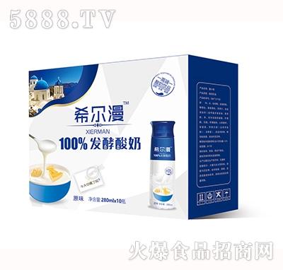 希尔漫发酵酸奶原味礼盒