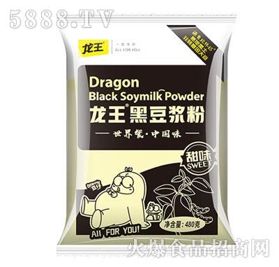 龙王黑豆浆粉480克