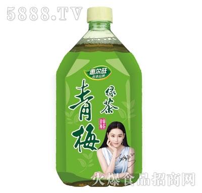 惠尔旺青梅绿茶饮料