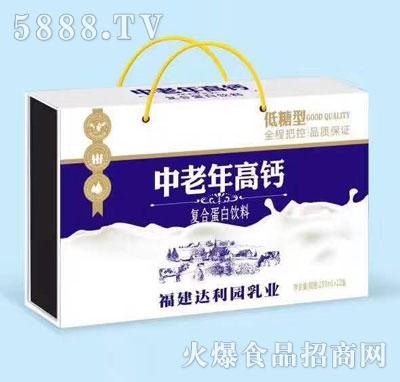 达利园乳业中老年高钙复合蛋白饮料(礼盒)