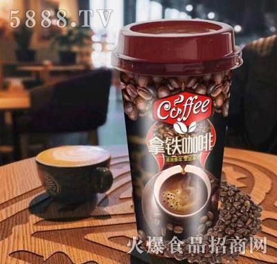 达利园乳业拿铁咖啡