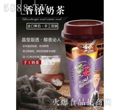 达利园乳业香浓奶茶(杯)