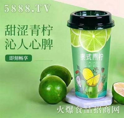 达利园乳业泰式青柠果汁茶