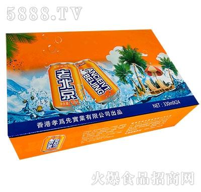 笑为鲜老北京桔子味汽水330mlx24