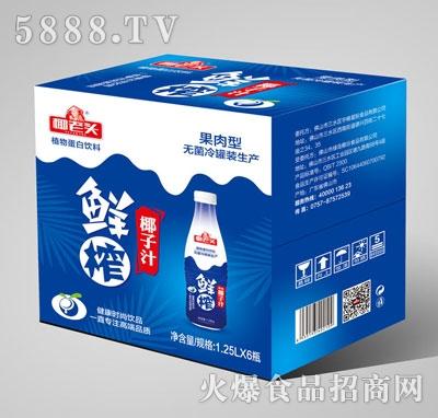 椰老头鲜榨椰子汁1.25kgX6