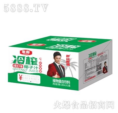 重椰冷榨椰子汁维E味380mlX15