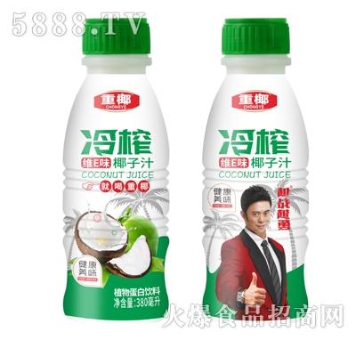 重椰冷榨椰子汁维E味380ml