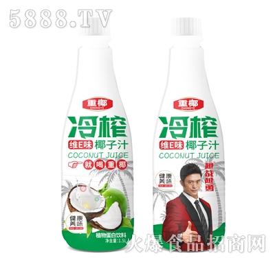 重椰冷榨椰子汁维E味1.5L