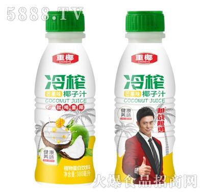 重椰冷榨椰子汁芒果味380ml