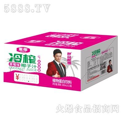 重椰冷榨椰子汁草莓味380mlX15