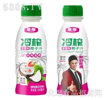重椰冷榨椰子汁草莓味380ml