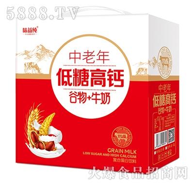 谷物牛奶中老年低糖高钙蛋白饮品礼盒