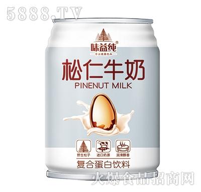 味益纯松仁牛奶罐装