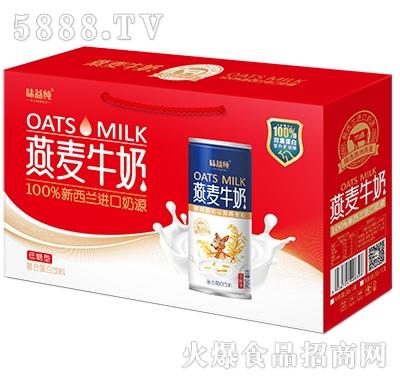 味益纯燕麦牛奶手提礼盒