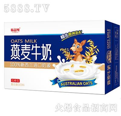 味益纯燕麦牛奶箱