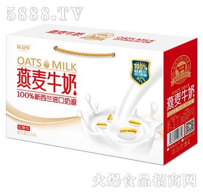 味益纯燕麦牛奶低糖型