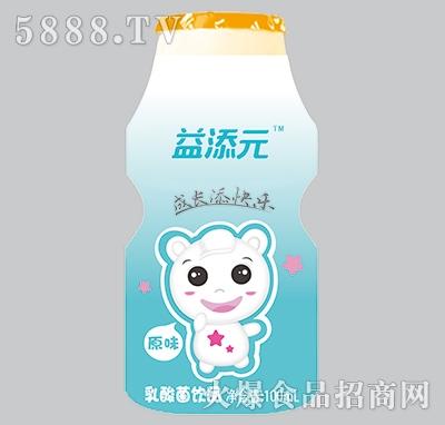 益添元100ml乳酸菌饮品原味