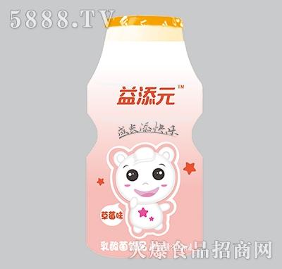 益添元100ml乳酸菌饮品草莓味