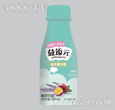 益添元308ml百香果+奇亚籽酸奶饮品