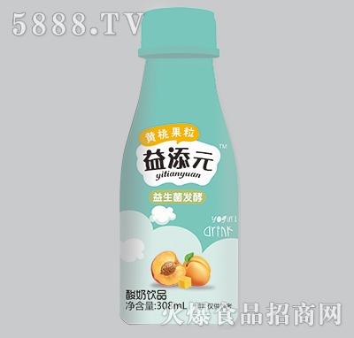 益添元308ml黄桃果粒酸奶饮品