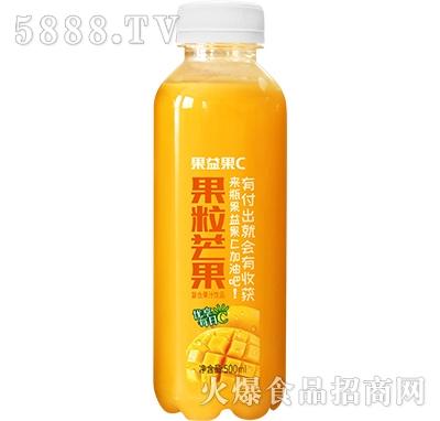 果益果C果粒芒果果汁500ml