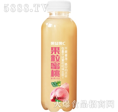 果益果C果粒蜜桃果汁500ml