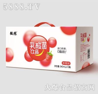 微粮乳酸菌饮品草莓味