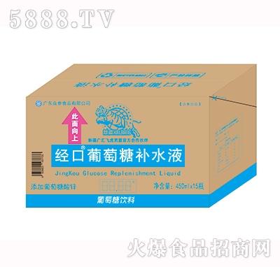 经口葡萄糖加锌补水液450mlx15瓶产品图