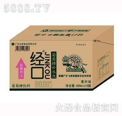 经口葡萄糖补水液饮品青柠味450mlx15瓶产品图