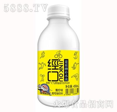 经口葡萄糖补水液饮品青柠味450ml产品图