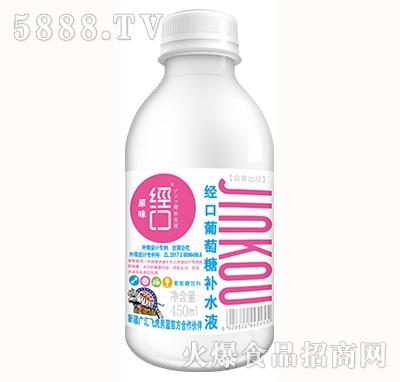 经口葡萄糖补水液饮品原味450ml产品图