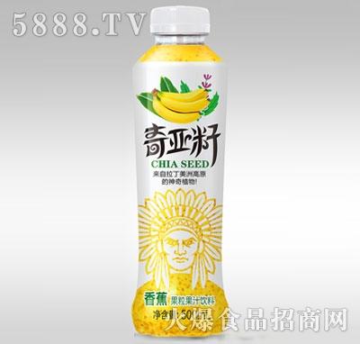 维果命奇亚籽香蕉果粒复合果汁饮料500ml