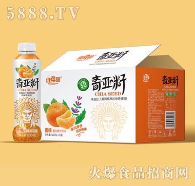 维果命奇亚籽蜜橘果粒复合果汁饮料500mlX15