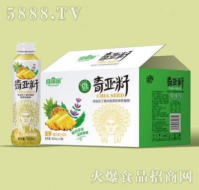 维果命奇亚籽菠萝果粒复合果汁饮料500mlX15