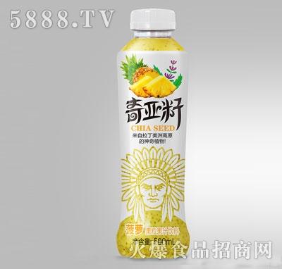 维果命奇亚籽菠萝果粒复合果汁饮料500ml