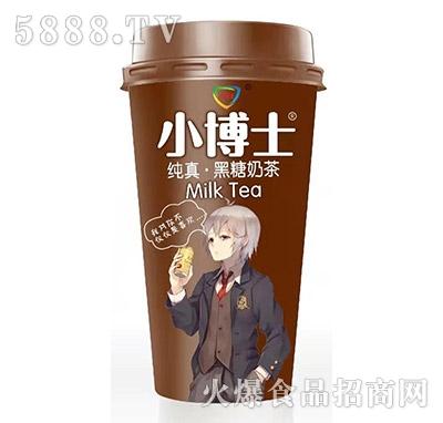 小博士纯真黑糖奶茶