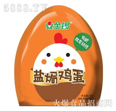 金锣盐�h鸡蛋产品图