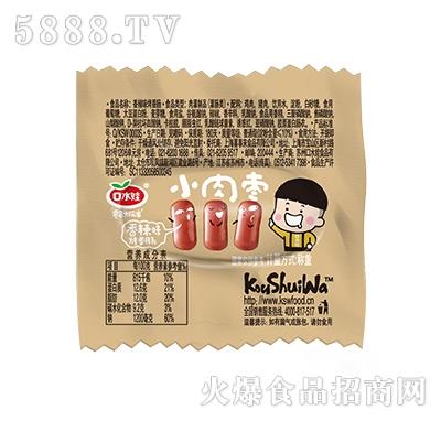 口水娃小肉枣香辣味产品图