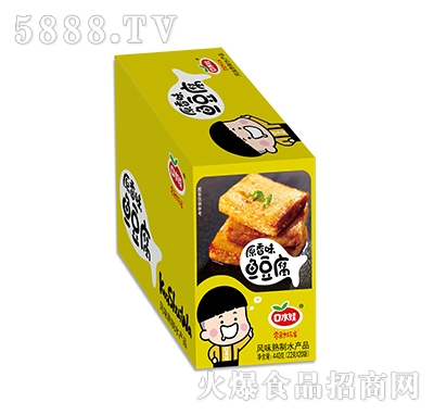 口水娃鱼豆腐原香味440克