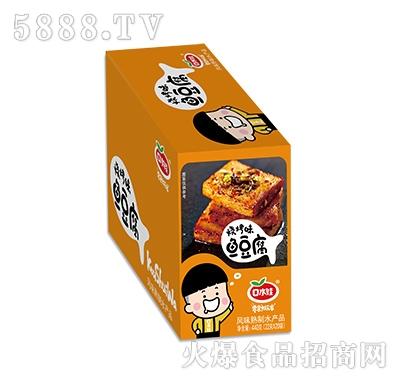 口水娃鱼豆腐烧烤味440克