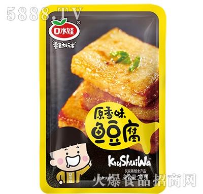 口水娃鱼豆腐原香味22克