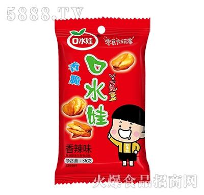 口水娃兰花豆香辣味36克