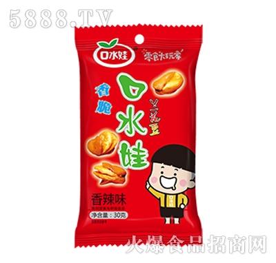 口水娃兰花豆香辣味30克
